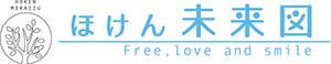 姫路の保険代理店│ほけん未来図