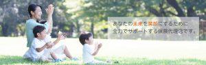 miraizu_wp_top_1