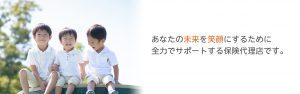 followme_gazou